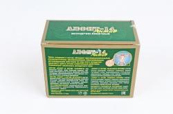 Алфит-актив 14 желудочно-кишечный