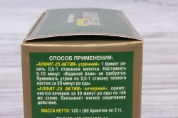Алфит-актив 25 омолаживающий. 10.5х8 см.