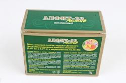 Алфит-актив 22 витаминный