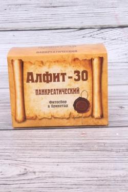 Алфит-30  панкреатический (утренний, вечерний)