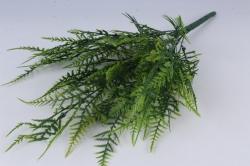Аспарагус 45 см - Искусственное растение