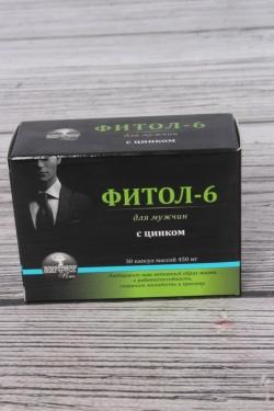 """БАД """"Фитол-6"""" Для мужчин №30"""
