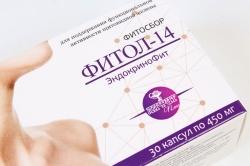 """БАД """"Фитол-14"""" ЭндокриноФит №30"""