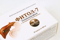 """БАД """"Фитол-7"""" Гепатопрофит №30"""
