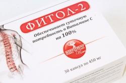 """БАД """"Фитол-2"""" остеохондрозный №30"""