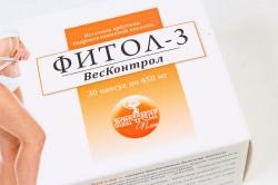 """БАД """"Фитол-3"""" ВесКонтрол №30"""