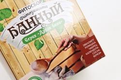 """Банный фитосбор серии """"душа бани"""" """"Фитозащита"""" 80 г"""