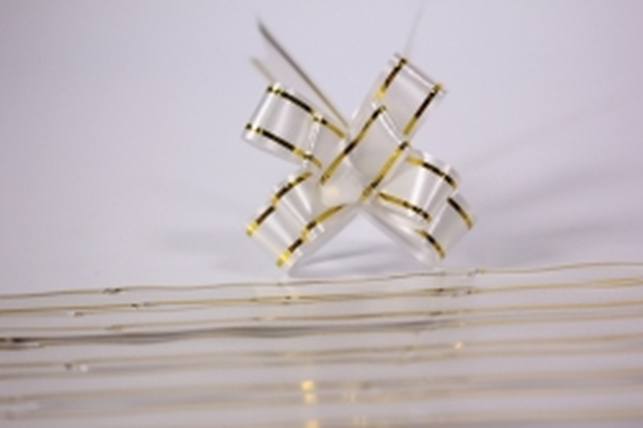 бант из ленты - бант-бабочка 12х250мм (золотая полоса) белый (10 шт.)