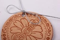 бирка из натуральной кожи ?50 мм «большого счастья», декор бант из металлизированного шнура, бусины