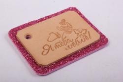 бирка из натуральной кожи 50х35 мм «я тебя люблю», подложка из декоративной пенки с блестками