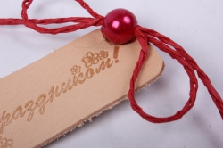 бирка из натуральной кожи  «c праздником», декор бант из шнура, бусина
