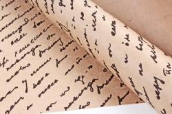"Бумага (Д) крафт ""PF"" гладкая БУКВЫ черные 70см 400гр к/ф  2494"