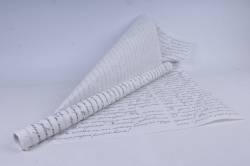 бумага  дизайнерский белый крафт муза (графитовый)  40г/м2  р889   м