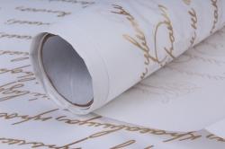 бумага  дизайнерский белый крафт пушкинские строки (золото)  40г/м2  р902   м