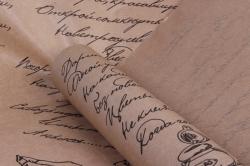 """бумага  дизайнерский крафт """"пушкинские строки, черный"""" 40г/м2 (70см*10м) м  р910"""