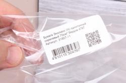 Бумага Эколюкс (Н) однотонный сиреневый 70см* 5ярдов 4797