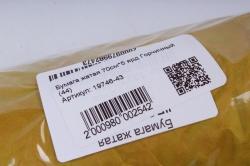 бумага жатая 70см*5 ярд горчичный (44)