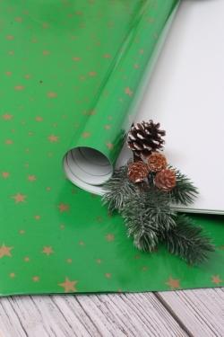 Бумага Глянец (И) НГ Звезды на зеленом 70*100см 78г/м2 (10шт в уп) В126