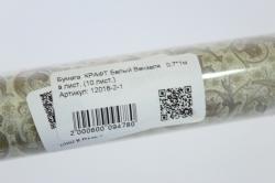 бумага  крафт белый вензеля   0,7*1м в лист. (10 лист.)