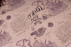 бумага  крафт цветочная эстер сиреневая 72см*10м  40г/м2   33779пу   м