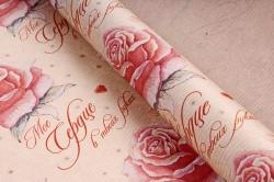 """Бумага крафт цветочная """"В твоих руках """" 72см*10м  40г/м2  37816ПУ  (М)"""
