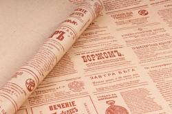 "Бумага крафт цветочная ""Винтажная Газета коричнев"" 72см*10м. 40 г/м2 44466ПУ"