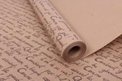 Бумага КРАФТ Письмо черное 70см*10м 70г/м2  (КАР)