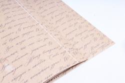 """Бумага 1м*70см Дизайнерская бумага """"Газета Бежевая""""  78г/м2  10шт/уп  (М) UNGB"""