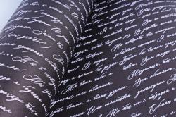 """Бумага 1м*70см Дизайнерская бумага """"Газета Чёрная""""  78г/м2  10шт/уп  (М) UNGBB"""