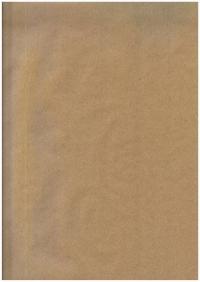 Бумага подарочная КРАФТ Натуральный 78г/м2 70см х 10м (рулон)