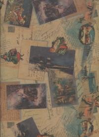 """Бумага подарочная крафт Новый Год """"Сказочный лес"""" 0,7х1м (10 лист.)"""