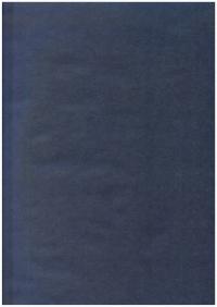 "Бумага подарочная КРАФТ ""Однотонный балтийский синий"" 0,7 х 1м в листе (10 листов) 203/055"