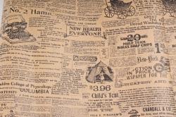 Бумага  КРАФТ 203/689 Бизнес-новости 100*70см  (10 лист)