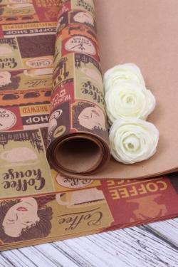 Бумага  КРАФТ 203/695 Кофе 100*70см  (10 лист)