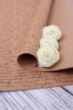 Бумага  КРАФТ 702/01 Рукопись 0,7х2 м (2 листа 100х70 см)