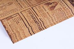 Бумага  КРАФТ 203/671 Ретро-объявления 100*70см  (10 лист.)