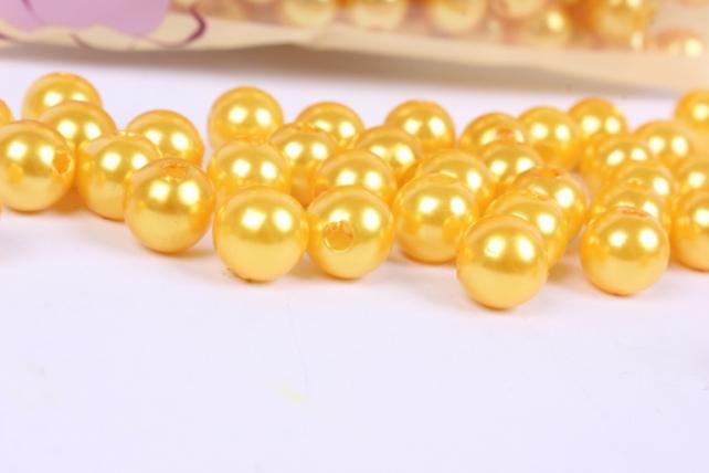 бусины  8мм  круглые перламутр желтые  (50гр) pl в асс. k8zob