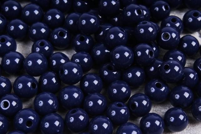 Бусины  8мм Круглые матовые Тёмно-синие 8CMMGRA  (50гр)