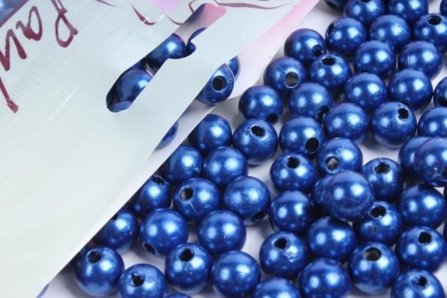 Бусины  8мм  Круглые перламутр Синие   (50гр) PL в асс. K8-11