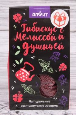 Чай Гибискус с мелиссой и душицей. 14х8.5 см.