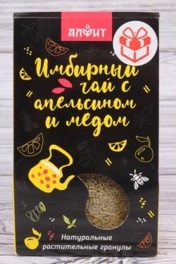 Чай Имбирный с апельсином и мёдом. 14х8.5 см.
