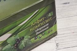 Чай Композит-4 (Дыхание)