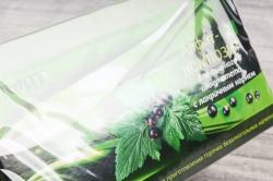Чай Композит-2 (Иммунный с лакричным корнем)