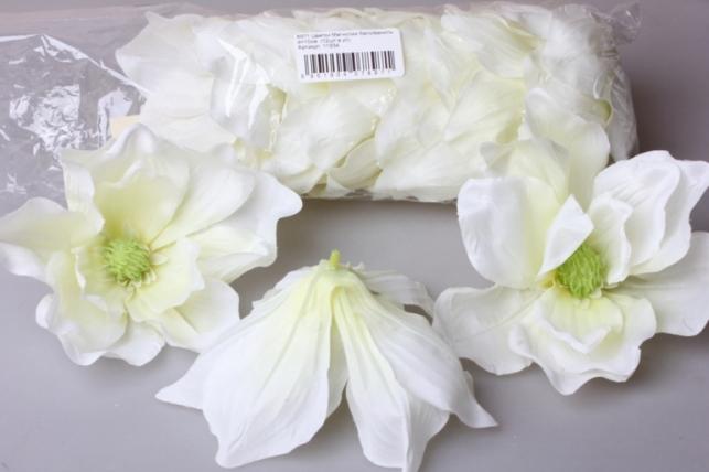 Цветок Магнолии бело/ваниль d=10см (12шт в упаковке) 8971