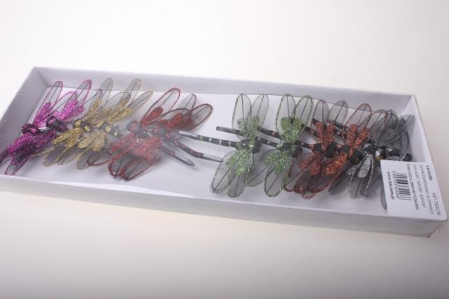 бабочки и птички декоративная искусственная флористическая - 4266 стрекоза цветная с блестками  (12 шт в уп) 1453