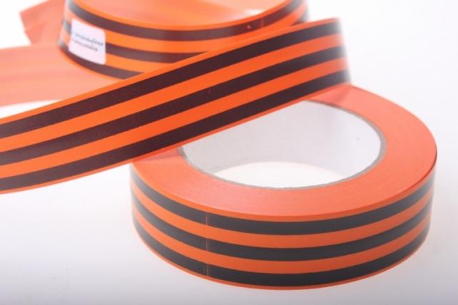 лента простая декоративная лента 3х50м простая георгиевская односторонняя 500