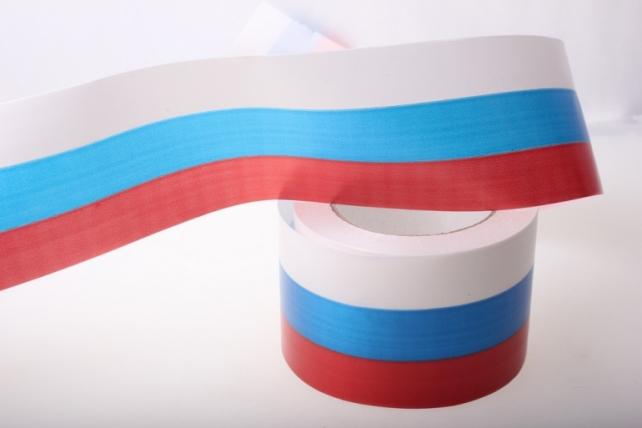 лента простая декоративная лента 8х50м простая российский флаг p820 P820