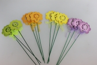 Декоративная Вставка флористическая - 1909 Цветок двойной (12 шт)