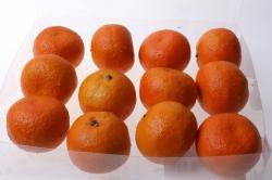 искусственные фрукты декоративные искусственные фрукты - набор мандаринов искусственных 4,5 см (12шт) мандарин gbd7365sb1 6080