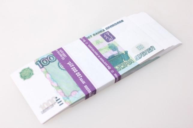 Деньги не настоящие упаковка по 1000руб.